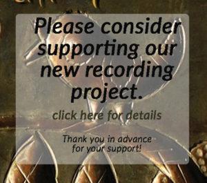 trio cd notice