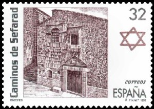 spain1997-CaceresSephardicJews-medium
